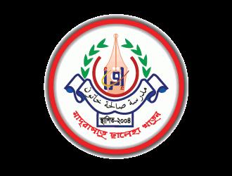 Madrasatu Saleha Khatun logo