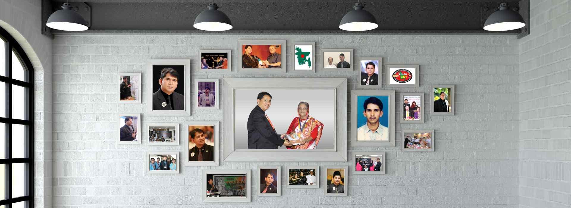 Ln. M.K Bashar PMJF | Banner 2